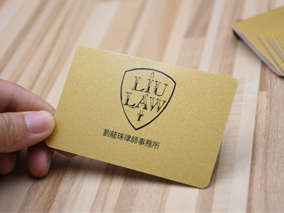 Metallic PVC Card